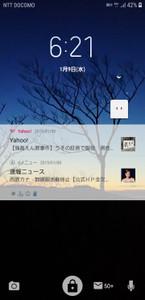 Screenshot_20190109062154_internet